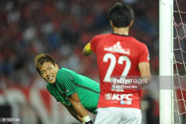 Shusaku Nishikawa of Urawa Red Diamonds looks on during the JLeague J1 match between Urawa Red Diamonds and Albirex Niigata at Saitama Stadium on...