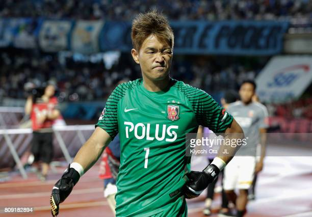 Shusaku Nishikawa of Urawa Red Diamonds shows dejection after his side's 14 defeat in the JLeague J1 match between Kawasaki Frontale and Urawa Red...
