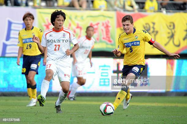 Shuto Kojima of Ehime FC in action during the JLeague Division2 match between JEF United Chiba and Efime FC at Fukuda Denshi Arena on October 4 2015...