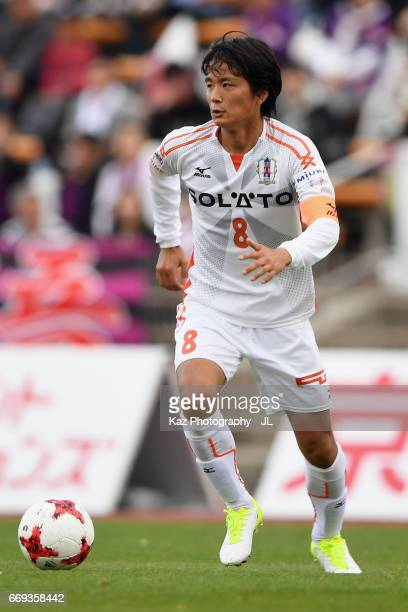Shuto Kojima of Ehime FC in action during the JLeague J2 match between Kyoto Sanga and Ehime FC at Nishikyogoku Stadium on April 15 2017 in Kyoto...