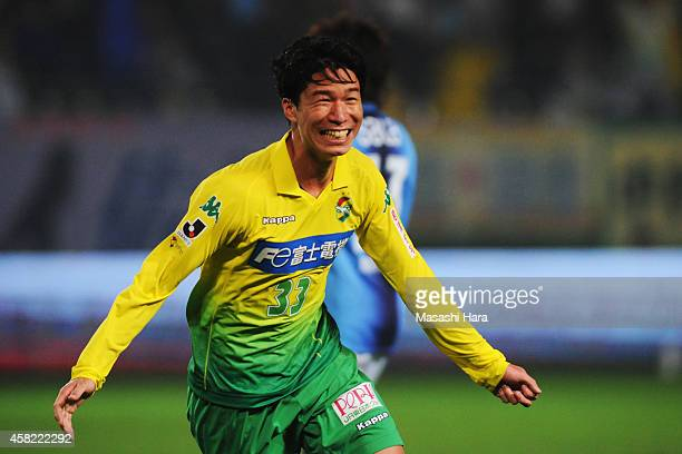Shuto Kono of JEF United Chiba celebrates the first goal during the JLeague second division match between JEF United Chiba and Jubilo Iwata at Fukuda...