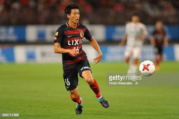 Shuto Yamamoto of Kashima Antlers in action during the JLeague J1 match between Kashima Antlers and Shimizu SPulse at Kashima Soccer Stadium on...