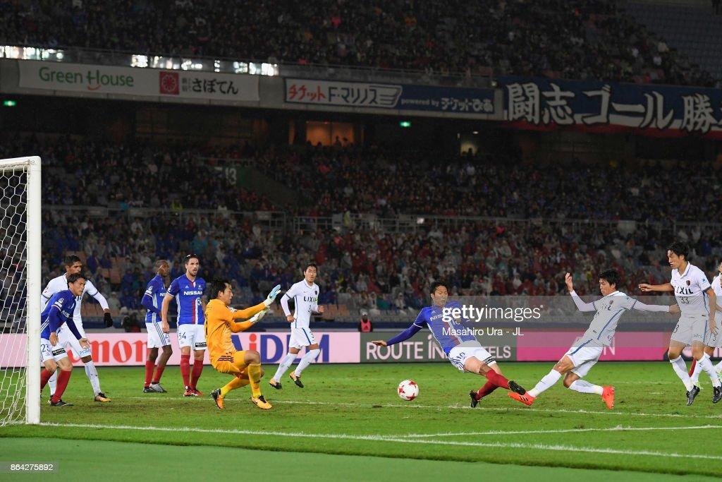 Yokohama F.Marinos v Kashima Antlers - J.League J1