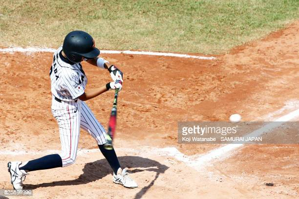 Shuya Yamada of Japan hits a single in the bottom of the fourth inning during the WBSC U12 Baseball World Cup Super Round match between Nicaragua and...