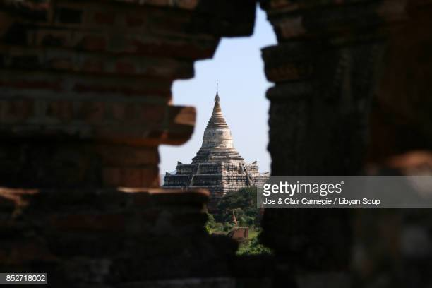 Shwesandaw Pagoda, Bagan, Myanmar.