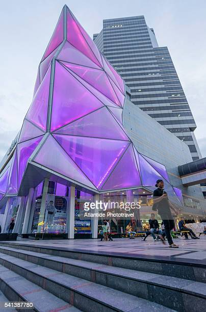 Siam Square, Siam Discovery Shopping Mall