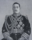 Siaosi Tupou II King of Tonga King of Tonga from 18 February 1893 until his death He was officially crowned at Nukualofa on 17 March 1893
