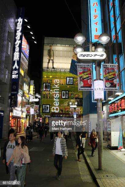 Side Street at Shibuya Crossing