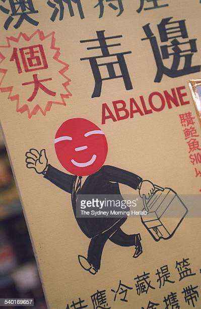 A sign advertising abalone 29 August 1996 SMH Picture by GEORGE FETTING