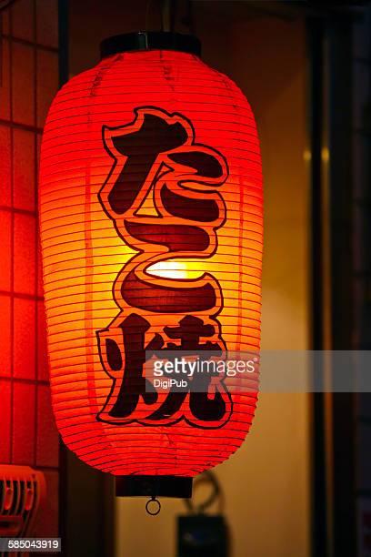 Sign lantern