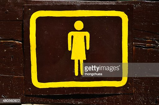Sign of the Toilet WC : Stock Photo
