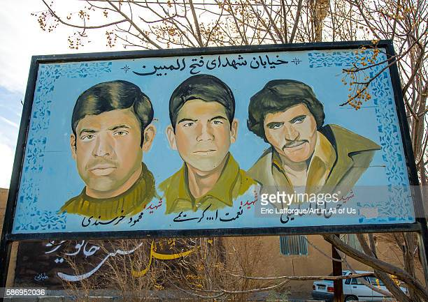 Sign Paying Homage To Soldiers Fallen During The War Between Iran And Iraq on January 4 2016 in Aqda Iran