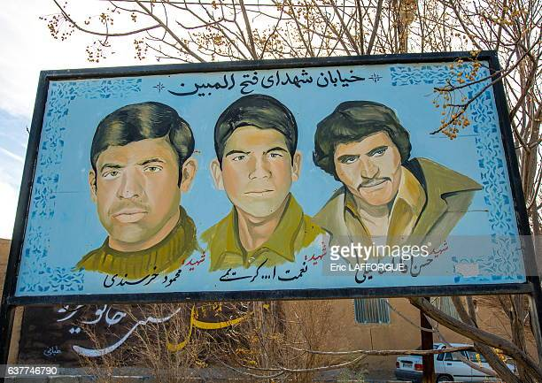 Sign paying homage to soldiers fallen during the war between Iran and Iraq on January 4 2016 in Aqda Ardakan County Yazd Province Iran