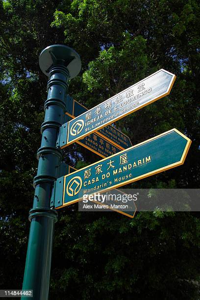 Sign post in Macau
