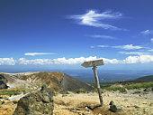 Sign post on mountain trail, Miyagi Prefecture, Japan