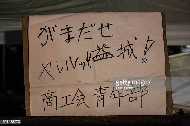 A sign reads 'Cheer up we can make it Mashiki' near Mashiki town after a recent earthquake on April 16 2016 in Kumamoto Japan Following a 64...