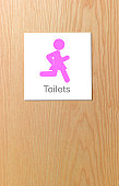 Sign showing woman running for toilet