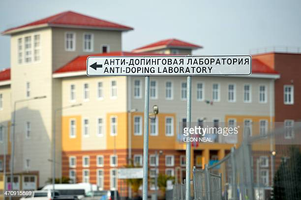 A sign shows the direction to the antidoping laboratory of the 2014 Winter Olympic Games on February 21 2014 at the Olympic Park in Sochi as a German...