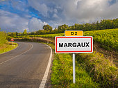 Road sign for Margaux village where the famous Chateau Margaux is located