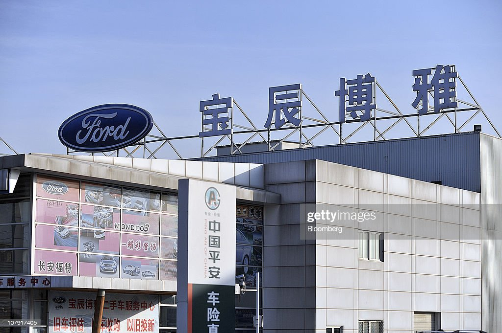 Ford 39 s 2010 china vehicle sales rise 40 on focus fiesta for Ford motor company dealerships