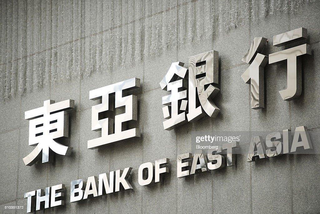 Southeast Bank Ltd Corporate