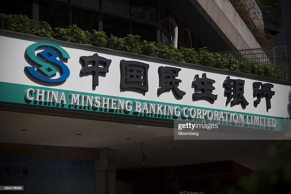 Signage for China Minsheng Banking Corp. is displayed outside a branch in the Tianhe district of Guangzhou, Guangdong province, China, on Monday, Nov. 25, 2013. China is proposing the largest package of economic reforms since the 1990s to stoke growth in the worlds biggest emerging market. Photographer: Brent Lewin/Bloomberg via Getty Images
