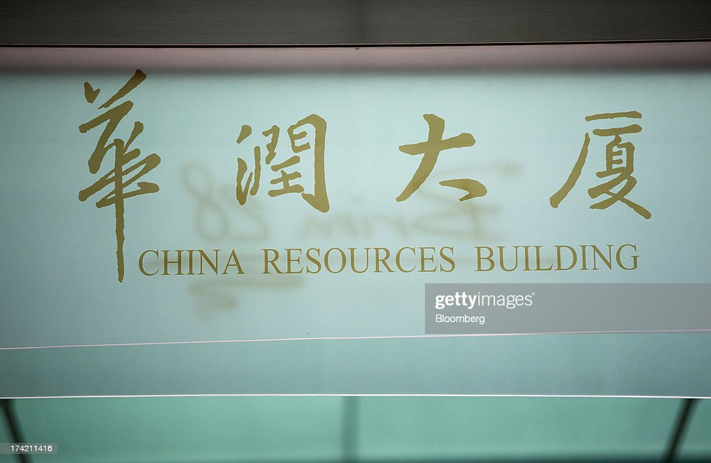 Signage for the China Resources Building, which houses the headquarters of China Resources Holdings Co., is displayed outside the building in Hong Kong, China, on Monday, July 22, 2013. State-run China Resources Holdings's plan to combine two units did not survive a shareholder vote today, after the value of the $7.1 billion offer plunged following an accusation that the parent's chairman deliberately overpaid for coal mines in 2010. Photographer: Jerome Favre/Bloomberg via Getty Images