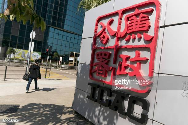 Signage is displayed at the Hong Kong Independent Commission Against Corruption headquarters in Hong Kong China on Monday Dec 11 2017 Five months...