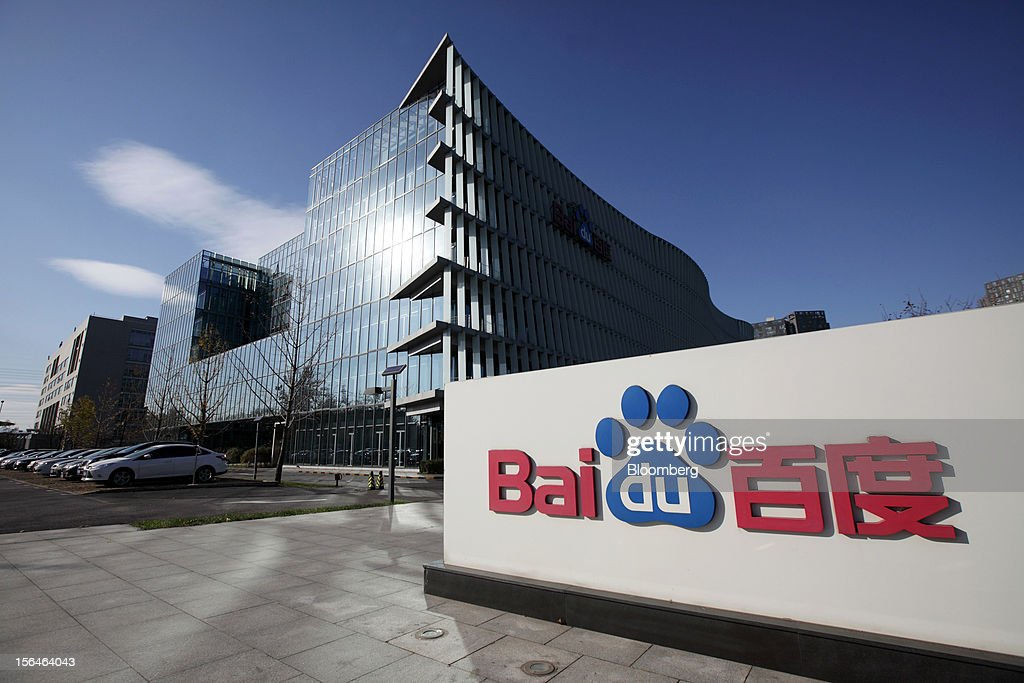 Signage is displayed outside the Baidu Inc. headquarters in Beijing, China, on Monday, Nov. 12, 2012. Baidu is the owner of China's most-used search-engine. Photographer: Tomohiro Ohsumi/Bloomberg via Getty Images
