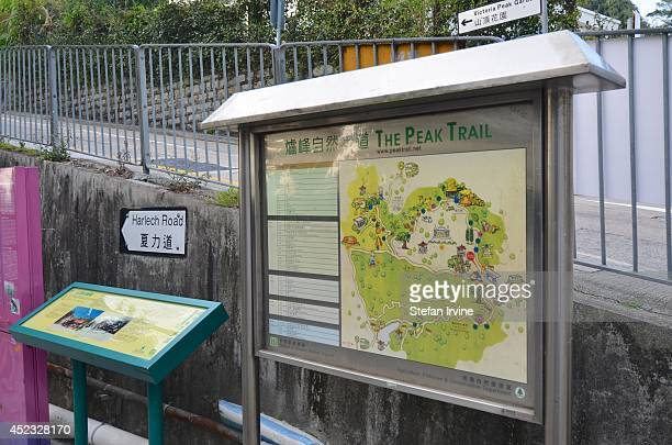 A signboard and map at Victoria Peak directing walkers to The Peak Circle Walk an 80minute trail which winds around the highest point of Hong Kong...