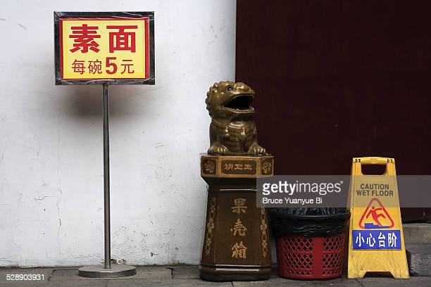 Signs and a garbage can