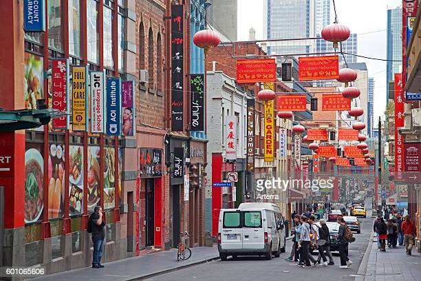 Signs of shops and restaurants in Australia's Chinatown in Little Bourke Street at the Melbourne city centre Victoria Australia