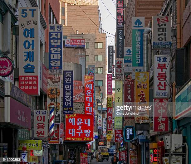 Signs over Seoul Street