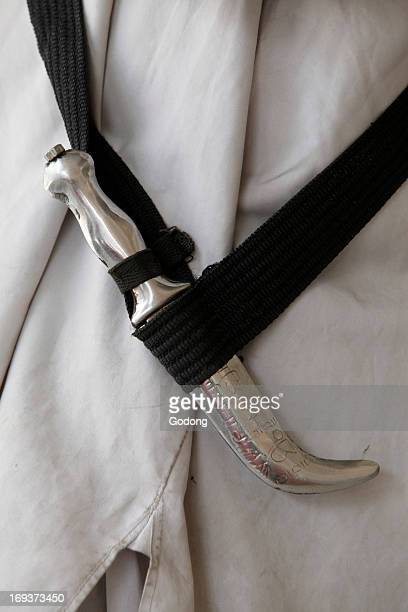 Sikh soldier's dagger