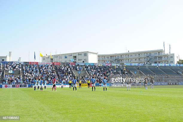 Silent prayer to Daisuke Oku prior to the JLeague second division match between Yokohama FC and Tochigi SC at Nippatsu Mitsuzawa Stadium on October...