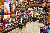 Silk shop, Fes, Morocco, North Africa