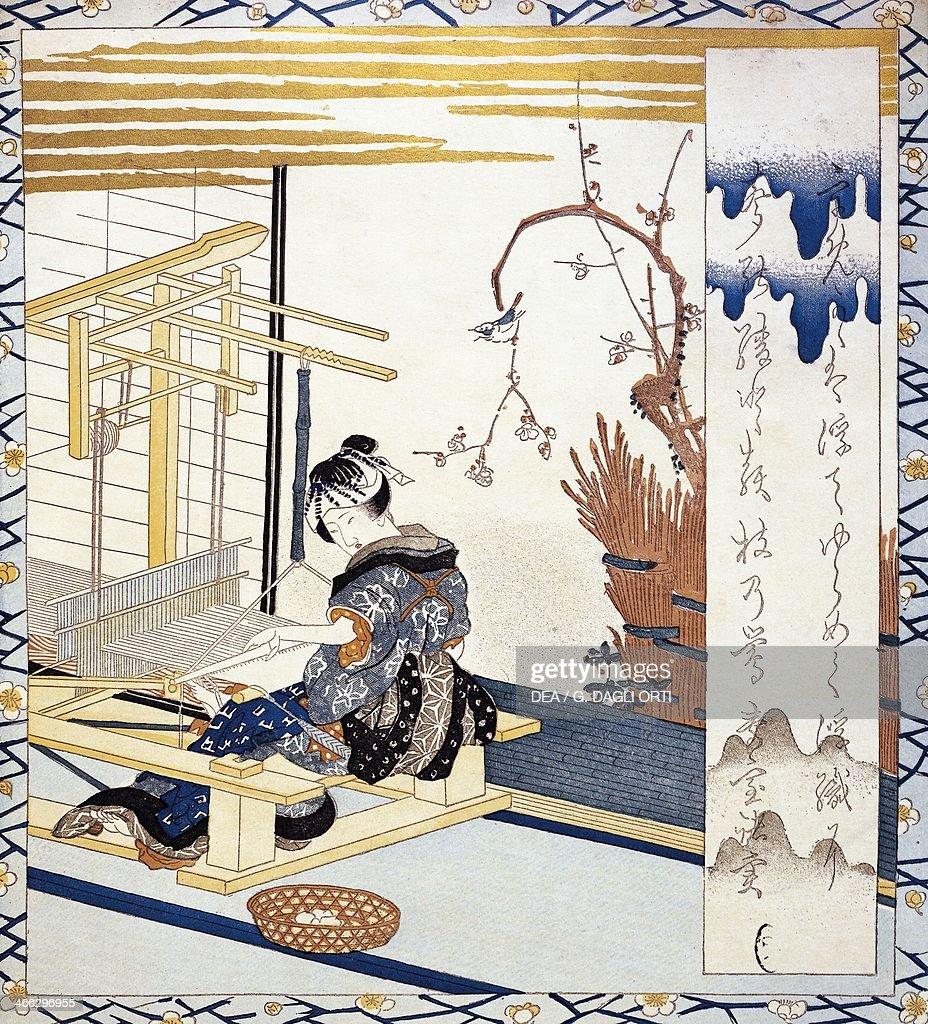 Silk weaving, illustration from Japanese women, 18th century. Japanese civilisation.