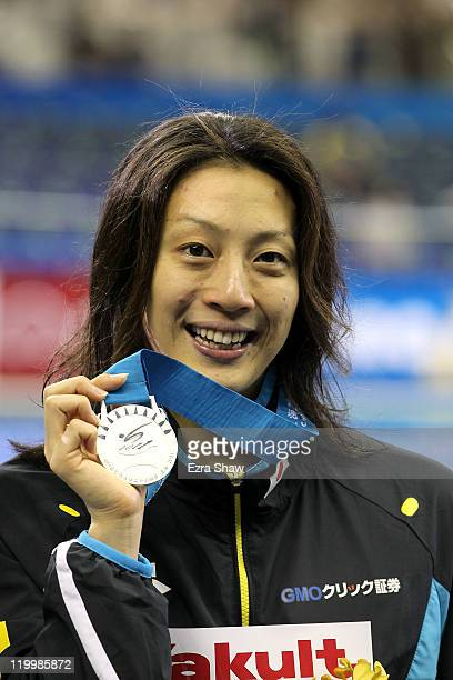 Silver medalist Aya Terakawa of Japan poses after the Women's 50m Backstroke final during Day Thirteen of the 14th FINA World Championships at the...