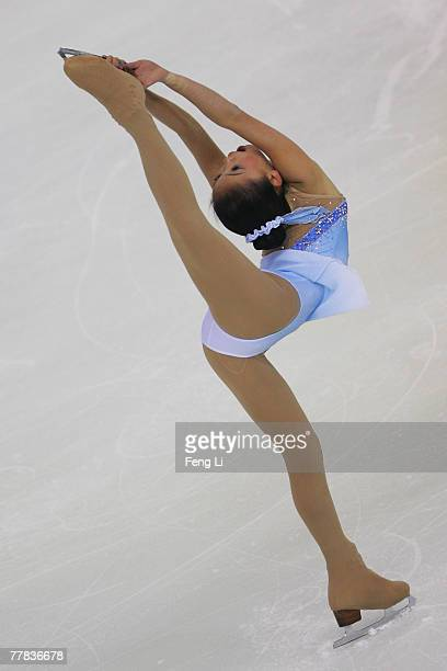 Silver medalist Caroline Zhang of USA skates in the Ladies Free Skating during the Cup of China Figure Skating competition which is part of the ISU...