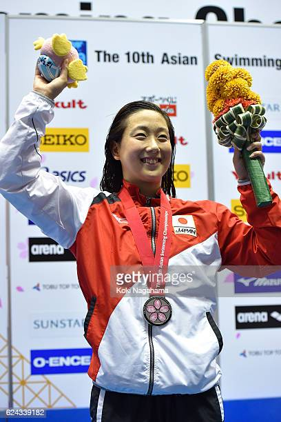 Silver medalist Chihiro Igarashi of Japan celebrates after the Women's 400m Freestyle final during the 10th Asian Swimming Championships 2016 at the...