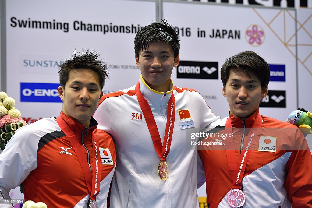 The 10th Asian Swimming Championships 2016 - Day 7