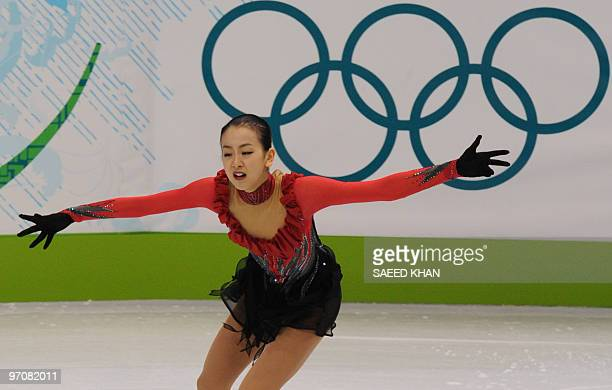 Silver medalist Japan's Mao Asada competes in the Women's Figure Skating free program at the Pacific Coliseum in Vancouver during the XXI Winter...