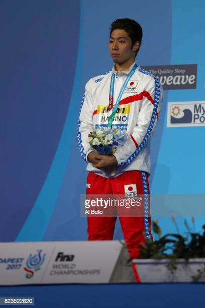 Silver medalist Kosuke Hagino of Japan poses with the medal won during the Men's 200m Medley final on day fourteen of the Budapest 2017 FINA World...