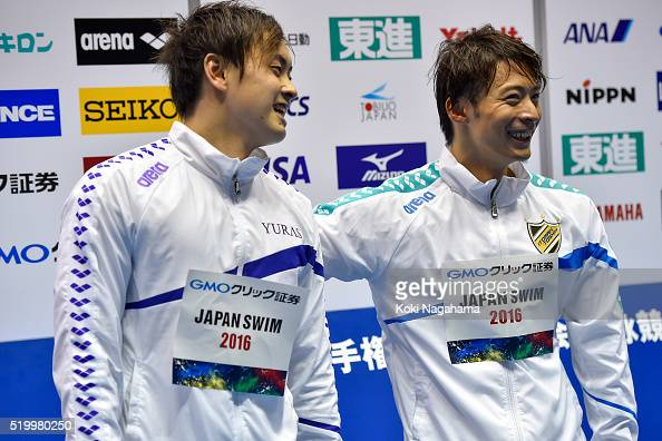 SIlver medalist Masaki Kaneko and gold medalist Ryosuke Irie celebrate after the Men's 200m Backstroke final during the Japan Swim 2016 at Tokyo...