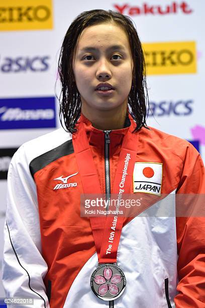 Silver medalist Runa Imai of Japan looks on after the Women's 200m Indivisual Medley final during the 10th Asian Swimming Championships 2016 at the...