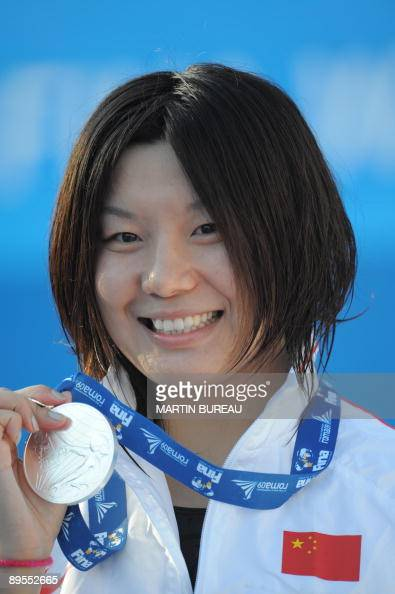 Resultado de imagen de Zhou Yafei swimmer