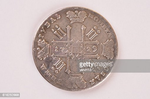 Silver ruble coin 1729 Russian emperor Peter II Autocrat downside : Foto de stock