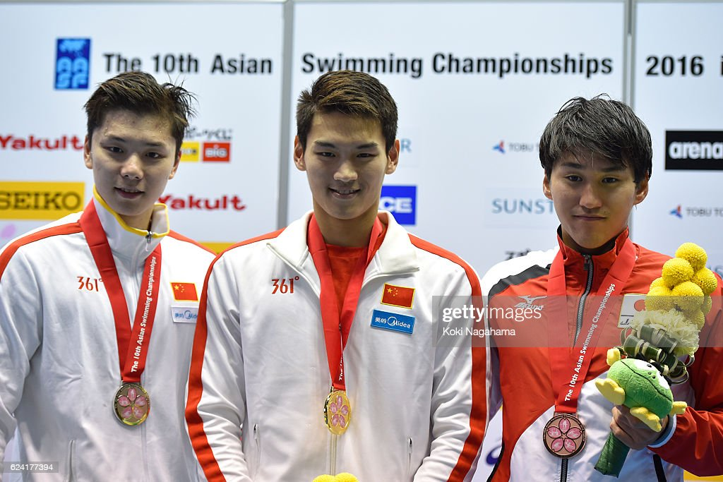 The 10th Asian Swimming Championships 2016 - Day 5