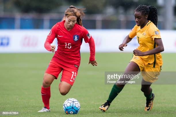 Sim Seohui of South Korea in action against Princess IbiniIsei of Australia during their AFC U19 Women's Championship 2017 Group Stage B match...