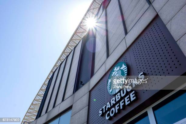 Since June 1st 2017 the fulltime employees of Starbucks in Chinese market who have worked for two years and have parents younger than 75 years old...